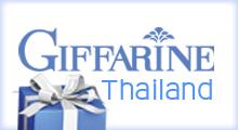 www.giffarinethailand.com